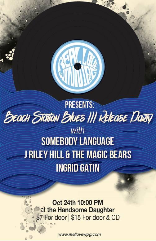bsb iii release show poster