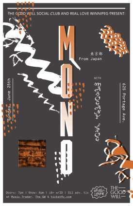 tgw-07.25.17-MONO-PRINT-1